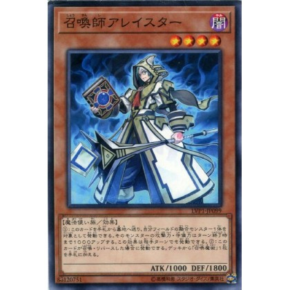 LVP1-JP099 Aleister the Invoker 召喚師アレイスター
