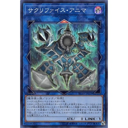 Yu-Gi-Oh Japanese RC03-JP029 Relinquished Anima Super Rare