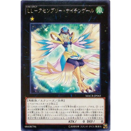 Yu-Gi-Oh Japanese MACR-JP043 Lyrilusc - Assembled Nightingale Rare