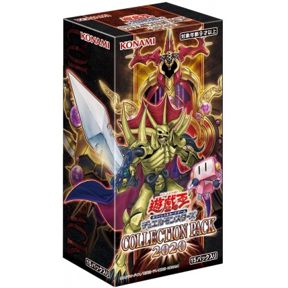 Yu-Gi-Oh Japanese Collection Pack 2020 1 Box