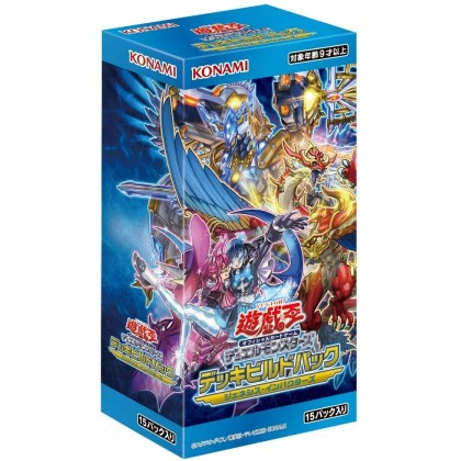 Yu-Gi-Oh Japanese Deck Build Pack: Genesis Impactors Booster Box 12/9/2020 x 1