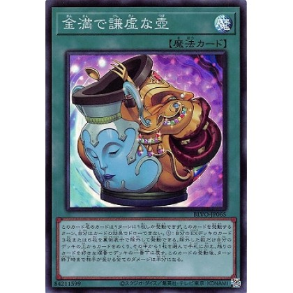 Yu-Gi-Oh Japanese BLVO-JP065 Pot of Disparity Super Rare