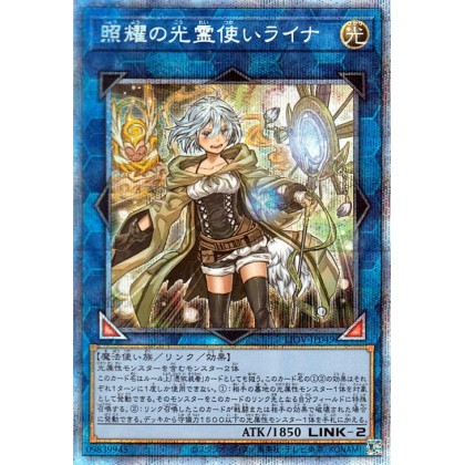 Yu-Gi-Oh Japanese LIOV-JP049 Lyna the Light Charmer, Shining Prismatic Secret Rare