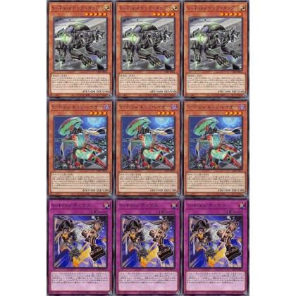 Yu-Gi-Oh Japanese LIOV S-Force Set