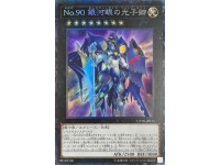 CP18-JP033 Number 90: Galaxy-Eyes Photon Lord No.90 銀河眼の光子卿 CR