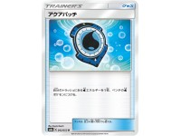 Pokemon Aqua Patch 043/053 SM6a [SM6a-043]