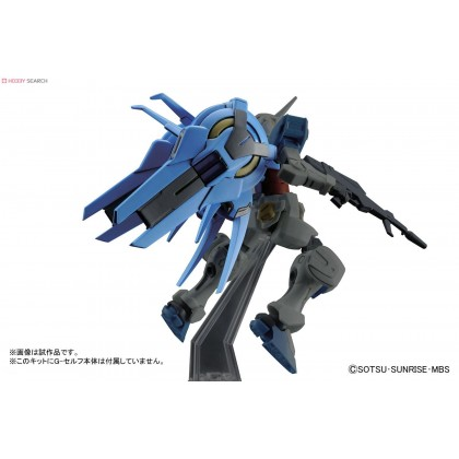 005 Option Unit Space Pack for Gundam G-Self (HG)1/144