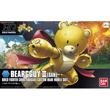 005 HG Build Fighters Beargguy III (HGBF)