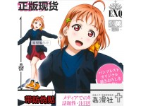 LL Sunshine EXQ Figure - Chika Takami 2nd