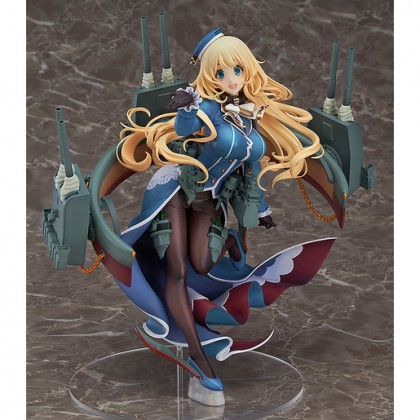 1/8 Atago Heavy Armament Ver