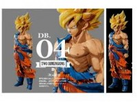 Super Master Star Piece - Dragon Ball Z - Son Goku Two Dimensions Figure (2D)