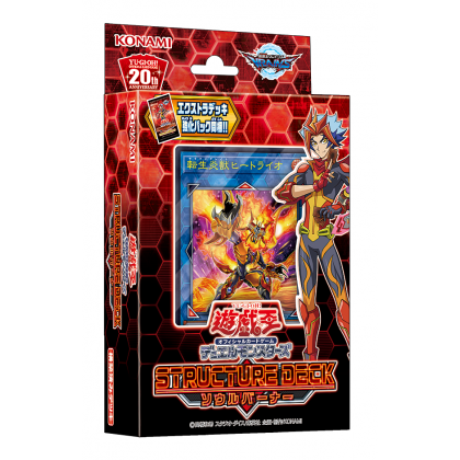 Yu-Gi-Oh  Structure Deck: Soulburner SD35 Preorder Made In Japan