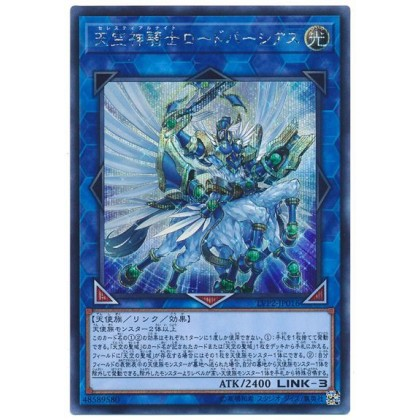 LVP2-JP016 The Celestial Knight Lord Parshath SCR