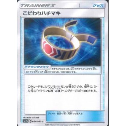 Pokemon SM7A-054 Choice Band