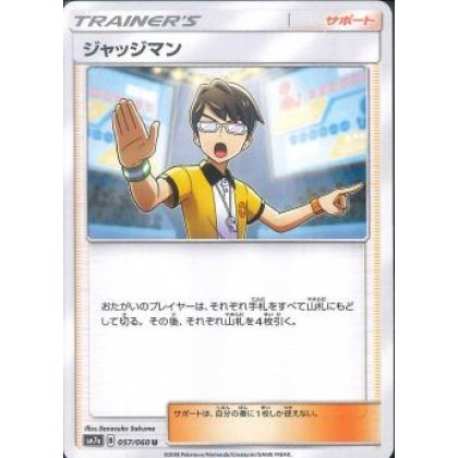 Pokemon SM7A-057 Judge