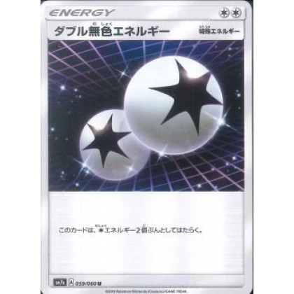 Pokemon SM7A-059 Double Colorless Energy