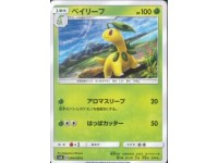 Pokemon SM8-004 Bayleef