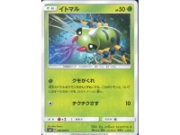 Pokemon SM8-006 Spinarak