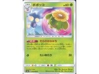 Pokemon SM8-010 Skiploom