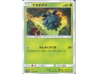 Pokemon SM8-012 Pineco Inc.