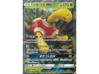 Pokemon SM8-013 Shuckle-GX RR