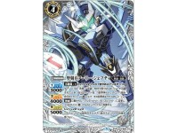 Battle Spirits LM18-04 The Holy Soldier, Arle Jephthi