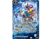 Battle Spirits LM18-06 The Sea God Prince, Groix Ocean