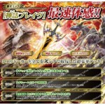 Battle Spirits SD48 Theme Deck Preorder 13/4/2019