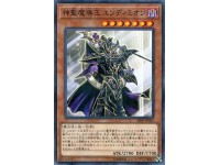 Yugioh SR08-JP005 Endymion, the Master Magician