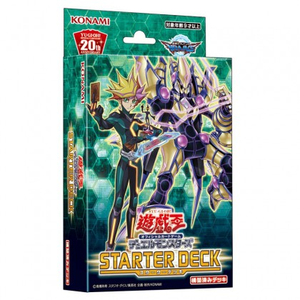 Yugioh Starter Deck 2019 Made In Japan