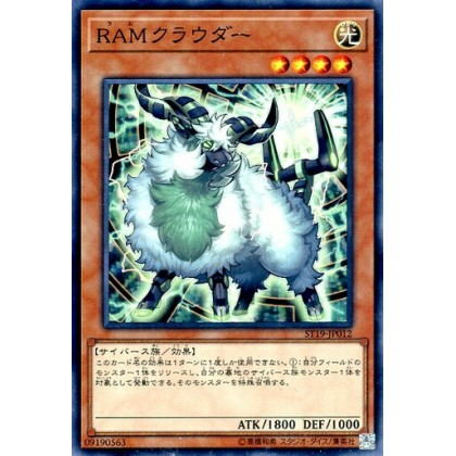 Yugioh ST19-JP012 RAM Clouder Made In Japan