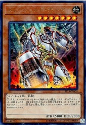 Yugioh ST19-JP004 Threshold Borg Made In Japan