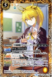 Battle Spirits BSC33-012 The AcademyUniform Vallery-Verse