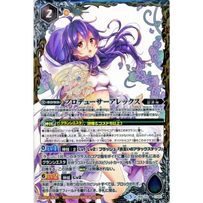 Battle Spirits BSC33-CP01 The Producer Lili