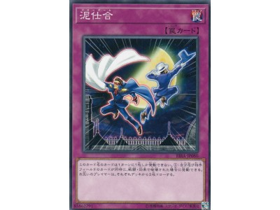 YUGIOH RIRA-JP080 This Match is a Draw Normal Rare Made In Japan