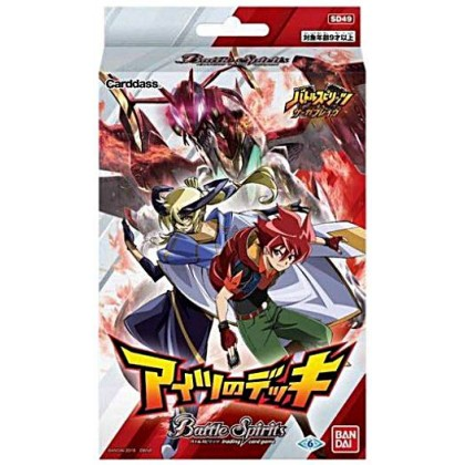Preorder Battle Spirits SD49 アイツのデッキ Starter Deck