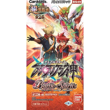 Preorder Battle Spirits BS49 超煌臨編 第2章 「双刃乃」 補充包 預訂