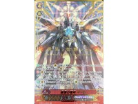 G-BT14/001 Dragon Deity of Destruction, Gyze 破壊の竜神 ギーゼ