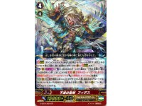G-BT14/004 Immortal Holy Sword, Fides 不滅の聖剣 フィデス