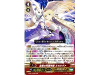 G-BT14/009 Ultimate Regalia of Almighty, Minerva 全能の究極神器 ミネルヴァ