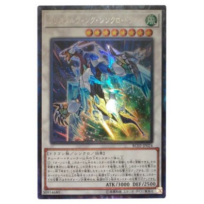 Yu-Gi-Oh RC02-JP024 Crystal Wing Synchro Collector Rare