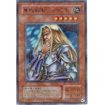 Yu-Gi-Oh SC-16 Freed the Matchless General Ultra Parallel Rare