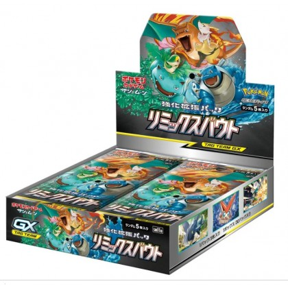 Pokemon TCG Sun & Moon SM11A Remix Bout Japanese Booster Box